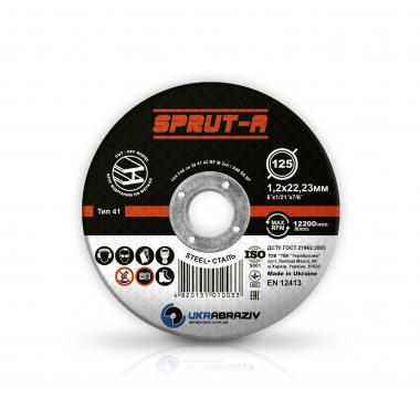 Круг отрезной по металлу Sprut-A 125x1.2x22,23
